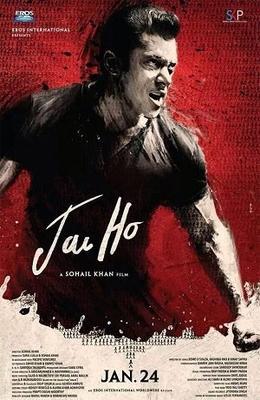 Salman Khan Angry Look On The Jai Ho Movie Poster