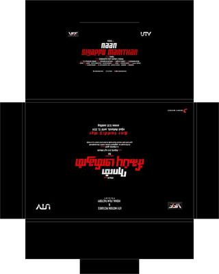 A Still Of Naan Sigappu Manithan Movie Audio Launch Invitation Poster