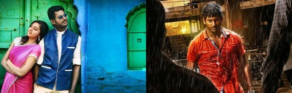 Naan Sigappu Manithan Kollywood Cinema Audio Launch Invitation Stills