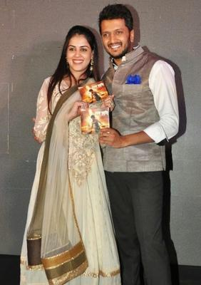 Genelia And Riteish At Audio Release Of Marathi Movie 'Lai Bhari'