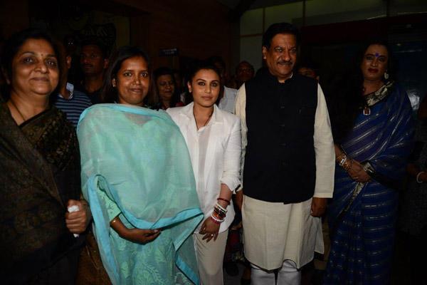 Rani Mukerji Organizes Mardaani Screening For Maharashtra CM Prithviraj Chavan