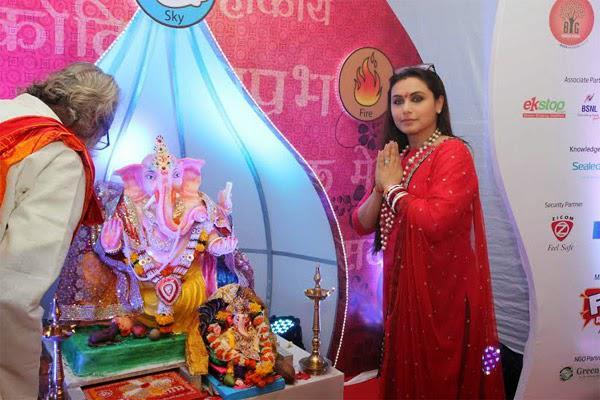 Rani Mukerji Celebrates 2014 Ganesh Chaturthi At Home