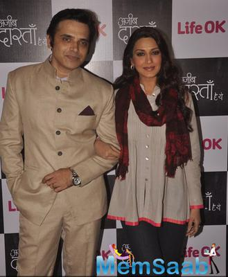 Harsh Chaya And Sonali Bendre Pose During The Ajeeb Dastaan Hai Yeh Launch