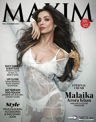 Hot Malaika Arora Photo Shoot For Maxim Magazine October Issue