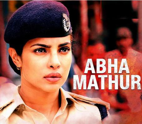 Priyanka Chopra plays tough cop in Prakash Jha's 'Jai Gangaajal'