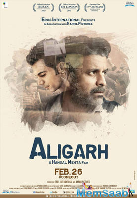 First look poster of Aligarh is out