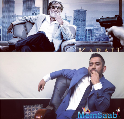 M. S. Dhoni posed awesomely like Rajinikanth
