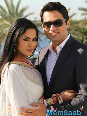 Pakistani actress gets divorce with her husband of three years