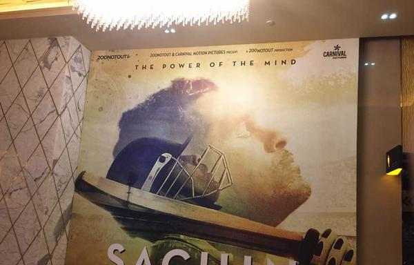 'Sachin: A Billion Dreams' is all set for a the exclusive screening