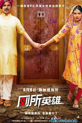 Akshay Kumar's Toilet hero gets rs 15 crore opening in China