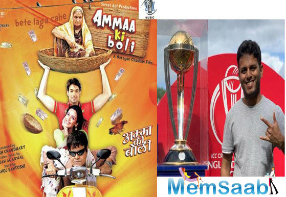 Ammaa Ki Boli is a comical genre movie Produced by Pankaj Jaiswal & Prakash Bhardwaj under the banner of Next Entertainment.