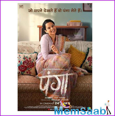 See the picture: Kangana Ranaut looks every bit of promising in the latest poster of 'Panga'