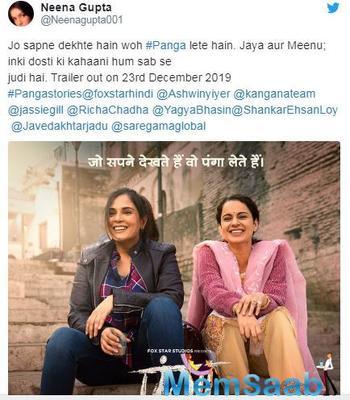 Panga: Neena Gupta Shares a fantastic new poster of this sports drama