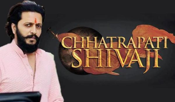 The teaser hinted towards three parts- Shivaji, Raja Shivaji and Chhatrapati Shivaji