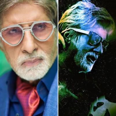 Amitabh Bachchan adds vintage car to his collection