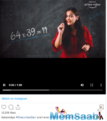 Confirmed! Vidya Balan's Shakuntala Devi to release on this date on digital platform