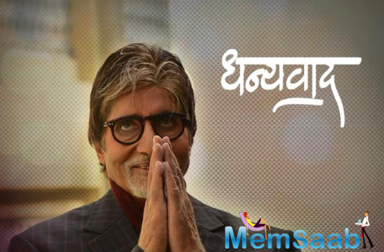 Amitabh Bachchan has tested COVID-19 negative and been discharged from the hospital.
