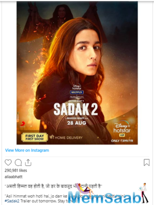 Bhatt seems to be a girl who has discovered love but also seems to have embroiled herself in a world filled with murk and mayhem. It has been touted the film is going to be the portrayal of fake god men.