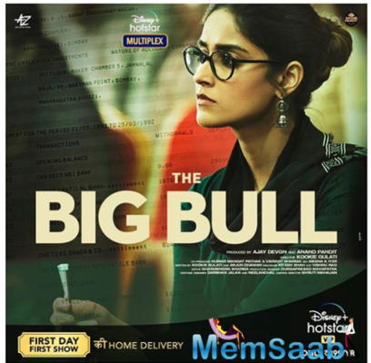 The Big Bull: Ileana D'Cruz shares her first look from the film and indeed looked impressive.