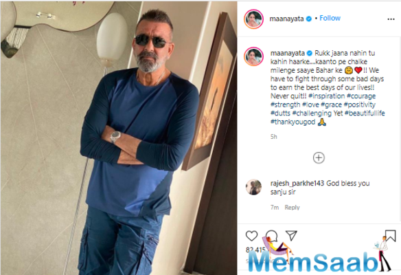Sanjay Dutt, the eldest child of late Bollywood stars Nargis and Sunil Dutt, has two sisters, Priya Dutt and Namrata Dutt.