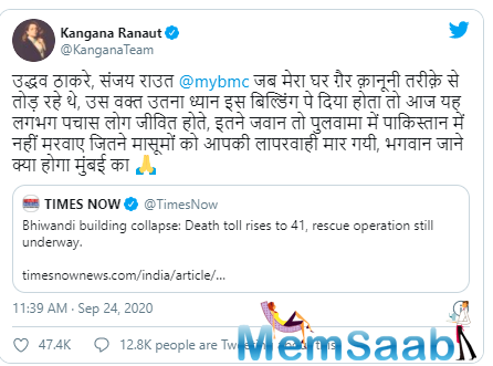 Kangana Ranaut takes a dig at Maharashtra Government after Bhiwandi Building collapse