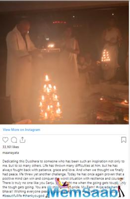 Maanayata Dutt shares a heartfelt post for her 'strength, pride, Ram' Sanjay Dutt