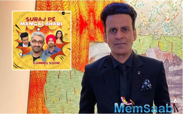 Apart from Manoj, the film stars a host of popular character actors like Annu Kapoor, Supriya Pilgaonkar, Manoj and Seema Pahwa among others.