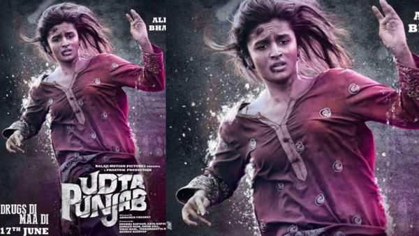 Is Alia Bhatt's 'Bihari' Character Too Stereotypical?
