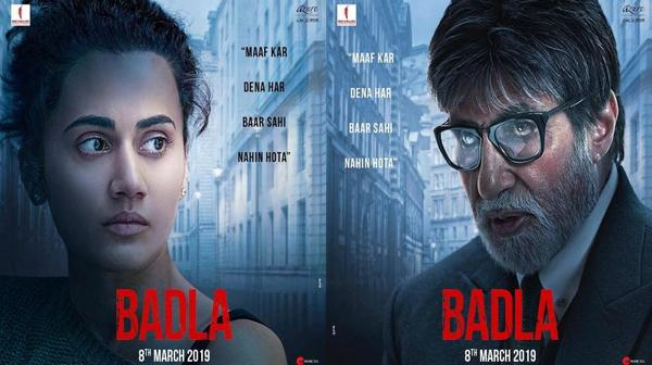 Badla: the First Look