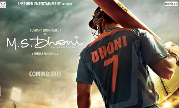 Are You Ready for a Biopic on Dhoni?