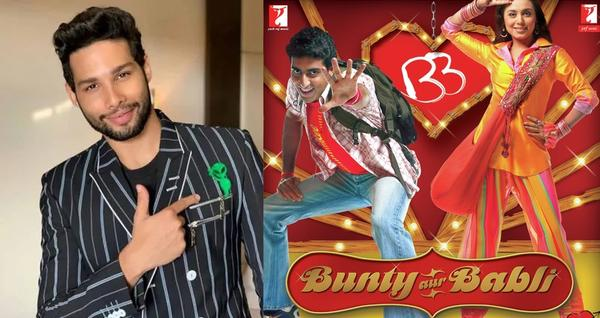 Watch Out for Bunty aur Babli 2 - Guess Who are the Lead Actors?