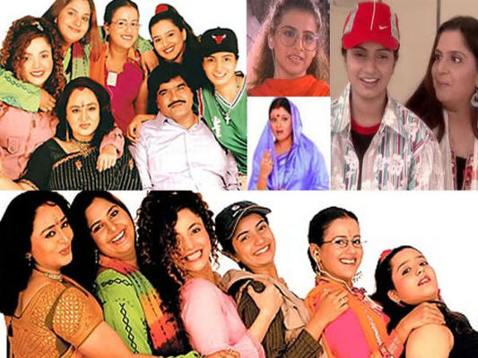 Hum Paanch - Another Classic Gets a Rerun on TV