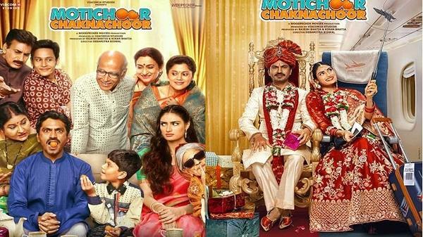 A Review of Motichoor Chaknachoor