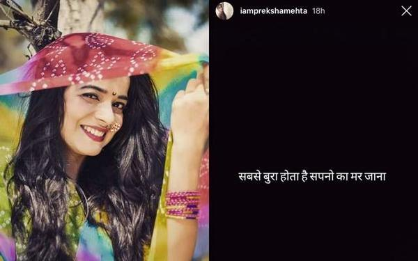 Preksha Mehta, TV Actor, Commits Suicide - What is Ailing the TV Industry?