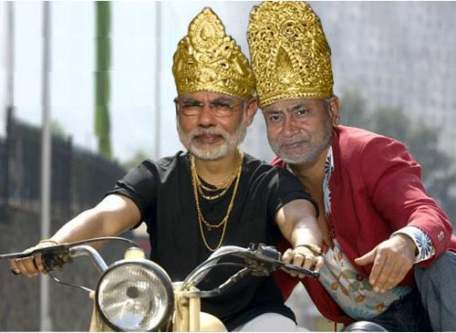 Modi's Gujarat - Best Example of Effective Governance: US