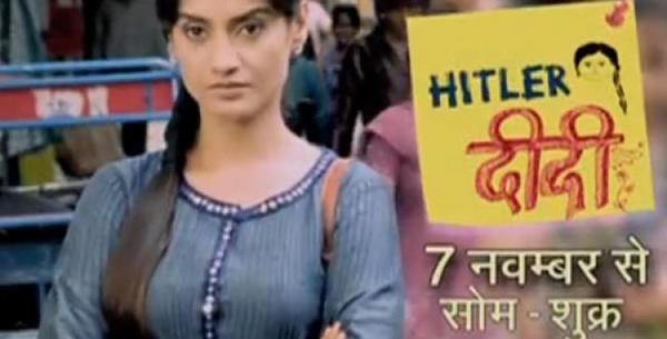 Hitler Didi - a Misleading Name for a Television Soap?