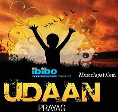Bollywood Grows Up...with Udaan