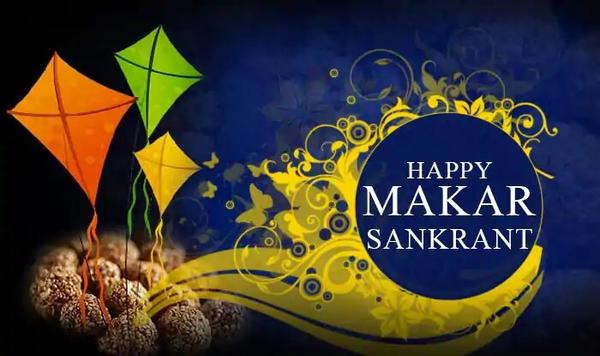 Makar Sankranti: Origin and Rituals