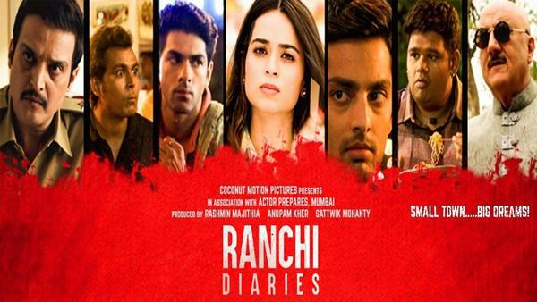 Ranchi Diaries: A Hiest to Look Forward to!
