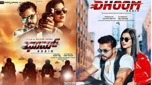Sreesanth Set to Play Cop in Dhoom Again