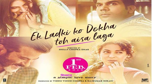 Review of Ek Ladki Ko Dekha...