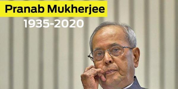 RIP Pranab Mukherjee