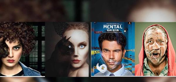 Judgmental Hai Kya Poster is a Copy!