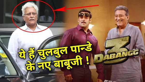 Guess Who is Replacing Vinod Khanna in Dabangg 3?