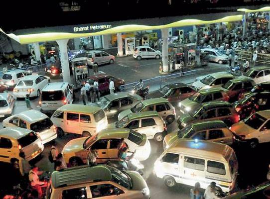 Practical Ways To Reduce Your Fuel Bill Inspite Of Price Hikes