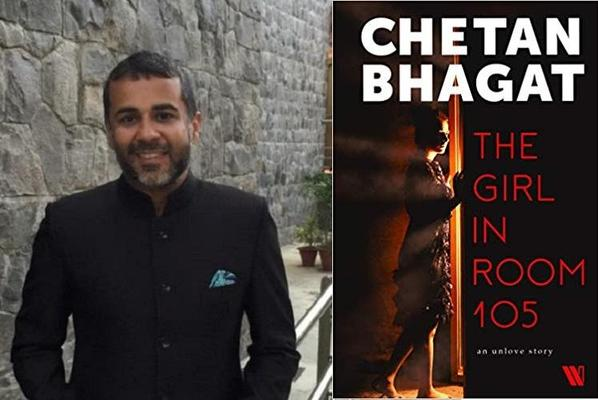 Check Out the Trailer of Chetan Bhagat's New Book!