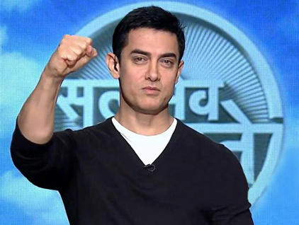 Satyamev Jayate - So is it a Hit?