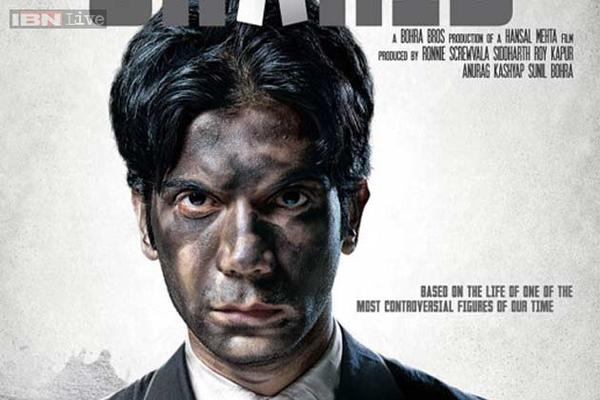 Rajkumar Rao - Yadav bags a National Award