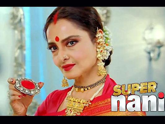 Will You Watch Super Nani This Weekend?