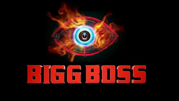 Interested in Participating in Bigg Boss 14?